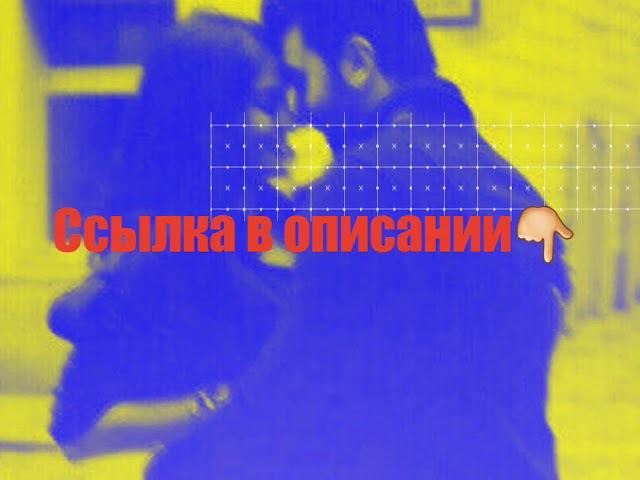 Tural Montin ft Aysel Sevmez Gel gel NEW HIT