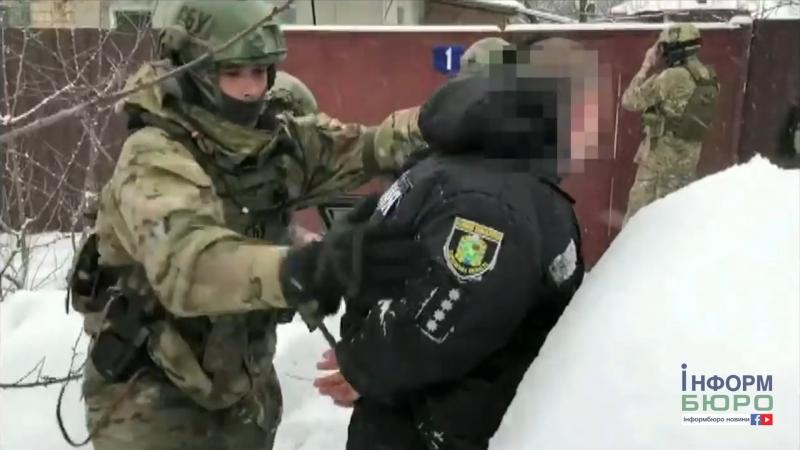 На Харківщині затримали офіцера поліції, що працював на Генштаб РФ