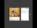 Недорогой интернет магазин от Крым .Ко Создание и продвижение сайтов, магазинов, социальных групп в Крыму ☎ 7 978 75-100-18
