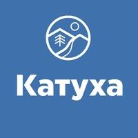 Логотип КЛУБ КАТУХА / горнолыжные и вело туры из Ростова