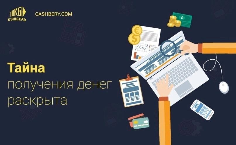 взять карту русский стандарт кредит
