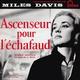 Miles Davis - Florence sur les Champs-Élysées