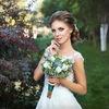 Anastasia Karysheva