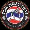 Самуи. Лагерь Тайского Бокса