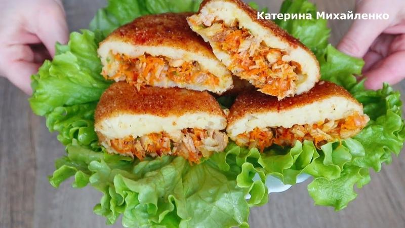 Картофельные Зразы НЕОБЫЧНАЯ ФОРМОВКА Удачный Рецепт Potato zrazy