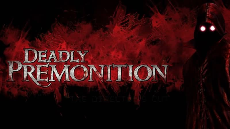 FVGS Deadly Premonition