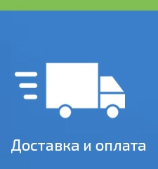 sansmail.ru/articles/delivery