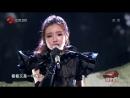 """盖世英雄 EP1 楼道王菲""""刘美麟《暗香》 盖世英雄音乐纯享版 160619"""