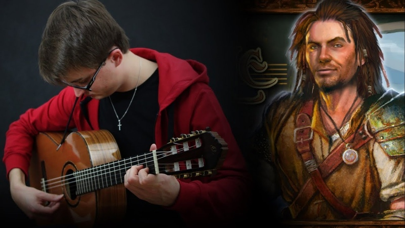 THE BARD'S TALE Main Theme Classical Guitar Cover by Lukasz Kapuscinski