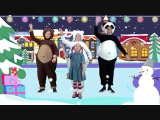 Сборник Новогодних песен - Кукутики и Три Медведя - Все песни Праздничные детские песенки Kids Songs