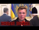 Томас НАШ! Филарет наложил лапу на прелесть Порошенко