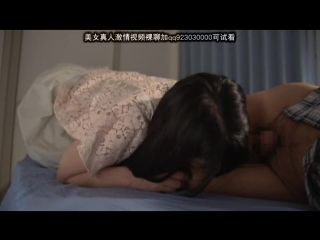 Ai uehara i was in love with a middle-aged man [tamm-001]
