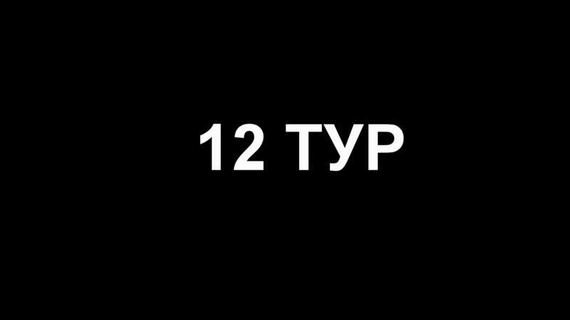 VostokFP Стандарт