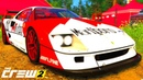 THE CREW 2 GOLD EDiTiON (TUNiNG) FERRARI F40 LM PART 323 ...