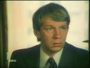 Взятка. Из блокнота журналиста В.Цветкова. 2 серия. 1983