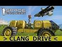 Space Engineers. Clang Drive: перехватчик и ховеркрафт. Это все-таки работает.