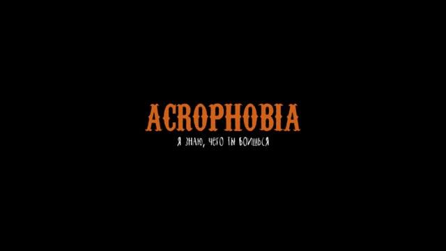 Acrophobia 2 by Springless