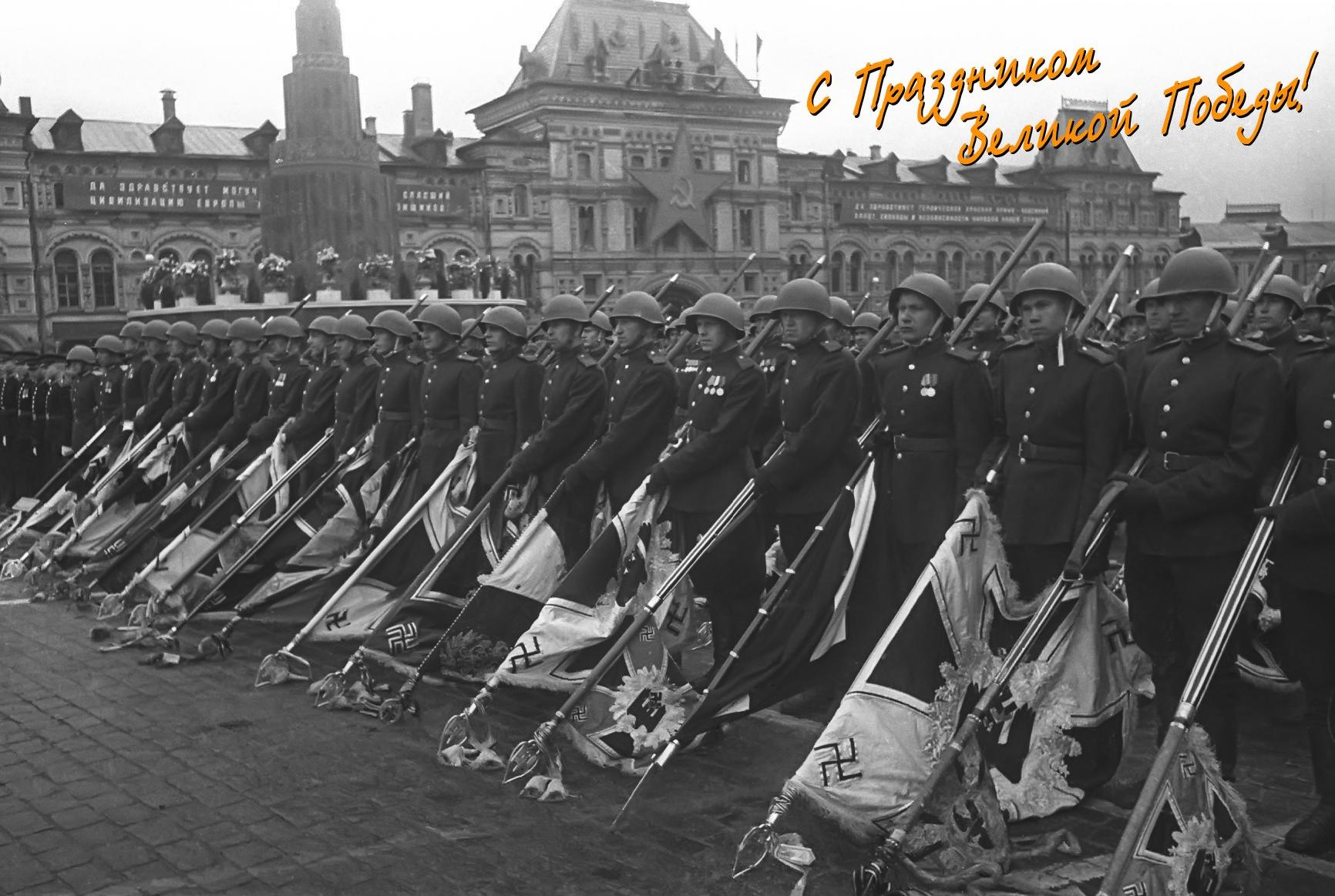 Уважаемые участники, поздравляем вас с праздником Великой Победы!