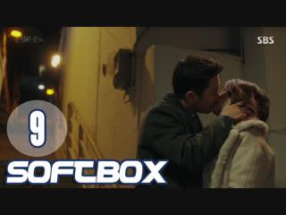 Озвучка SOFTBOX Судьба и ярость 09 серия