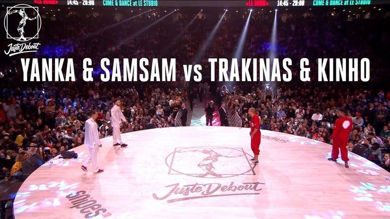 Popping battle : Yanka Samsam vs Trakinas Kinho | Danceproject.info