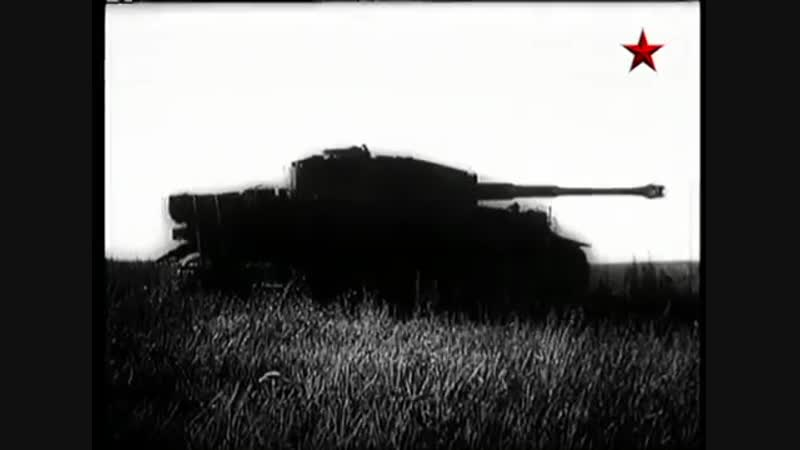 Броня России. Фильм 4