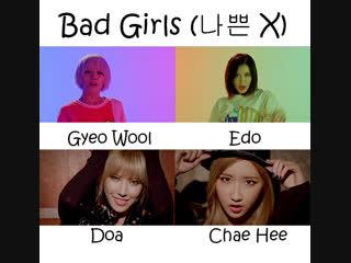 [FSG FOX] Sol T - Bad Girls _рус.саб_