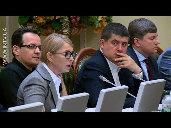 Тимошенко закликала Раду провести розслідування щодо законності закупівлі ліків за державні кошти