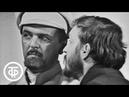 А.Чехов. Драма на охоте. 2 серия (1970)