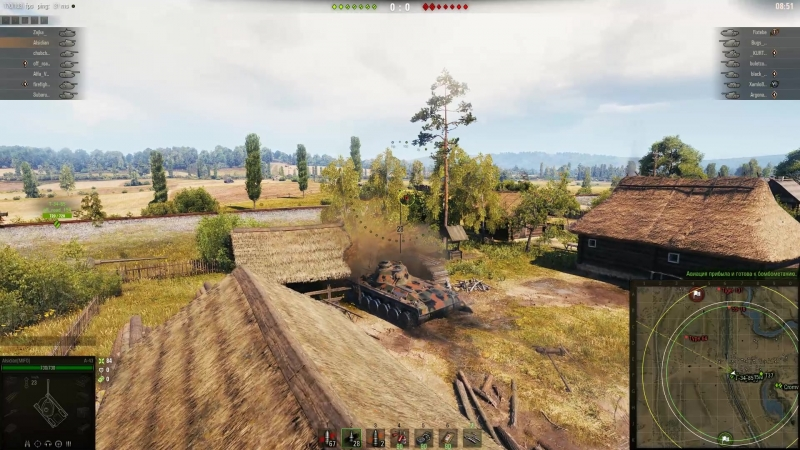 World of Tanks 2018 03 26 20 37 14 01