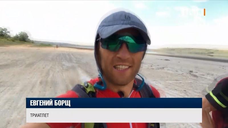 67 километров по берегу Куяльника
