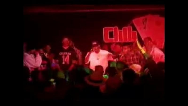 2pас Клуб 662 в Лас Вегасе