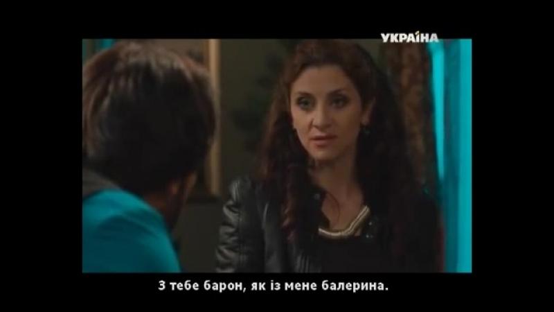 Красотка Ляля 21-25 серия (2014)