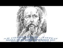 Буктрейлер: «Матренин двор» А.И. Солженицына