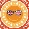 Английские каникулы в ТПУ для детей