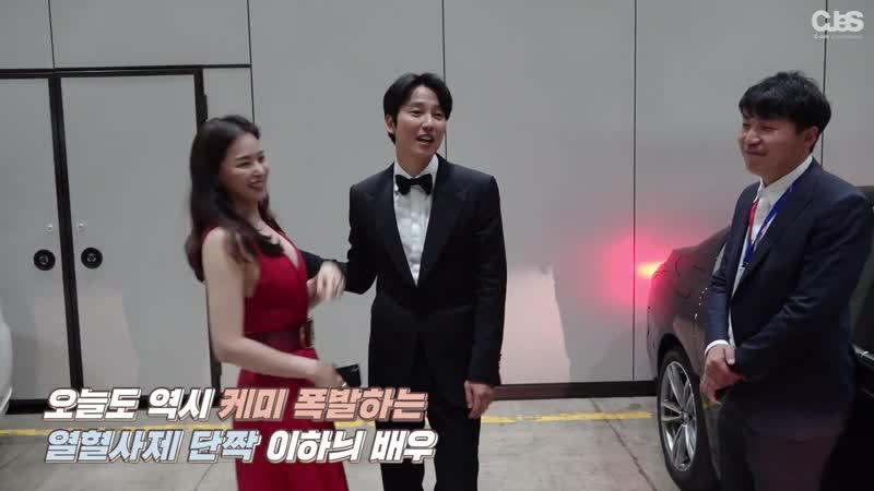 Ким Нам Гиль и др на 54 й церемонии Baeksang Arts Awards