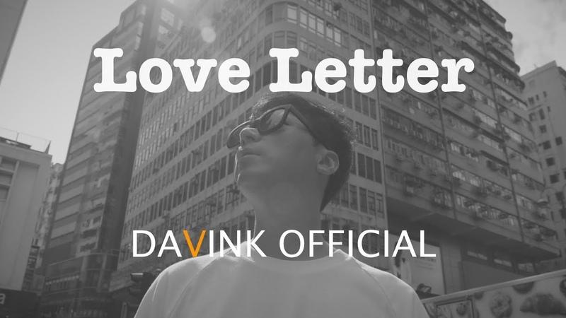Davink - Love Letter
