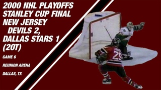 2000 Stanley Cup Final Game 6: New Jersey Devils 2, Dallas Stars 1 (2OT)