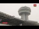 Погода вносит коррективы в авиасообщение