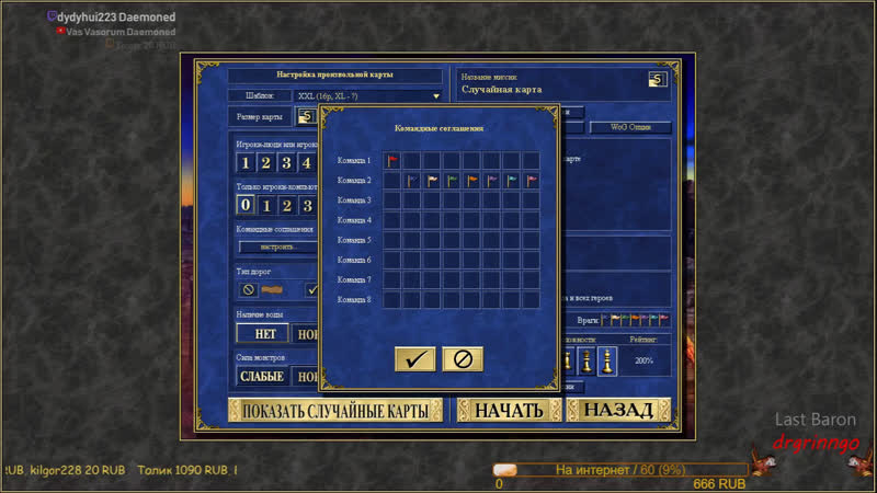 Igrik's Era 2 7 7 pack Algor's EraScripts 1 35 Challenge vs 7 Ally AI 200% XXL