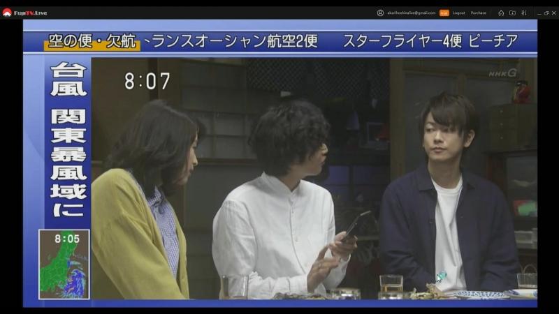 89 連続テレビ小説 半分、青い。(112)「泣きたい!」「NHK asadora Hanbun, Aoi」