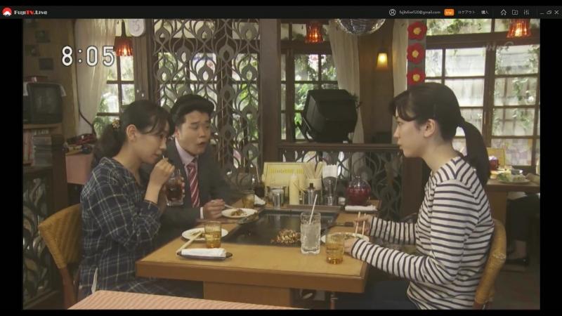 88 連続テレビ小説 半分、青い。(111)「泣きたい!」【Asadora Hanbun, Aoi】