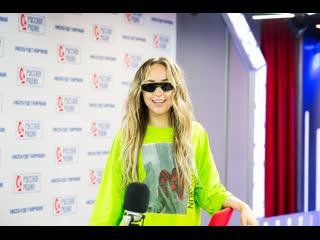 Мари Краймбрери приглашает тебя на кастинг конкурса Мисс Русское Радио
