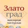 Ювелирная мастерская СПб   Златоград