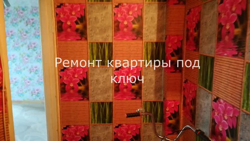 Ремонт квартиры под ключ РемСтройХолдинг 89247135005