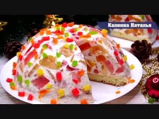 Торт Битое стекло Вкусный, Яркий и Просто готовится