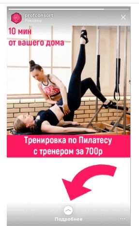 Клиенты для фитнес-студии в Москве., изображение №9