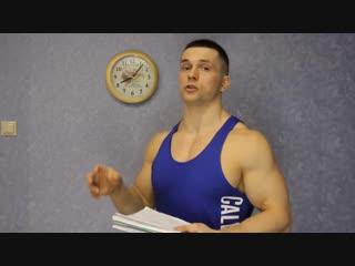 Как избавиться от сколиоза, кифоза, протрузии, грыжи 4 упражнения