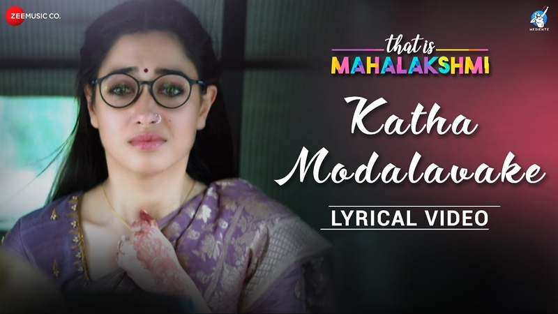 Katha Modalavake - Lyrical Video | That is Mahalakshmi | Tamannaah | Amit Trivedi