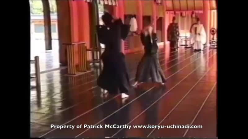 1994 TSKSR Enbu at the Heian Jingu with Sugino Yoshio