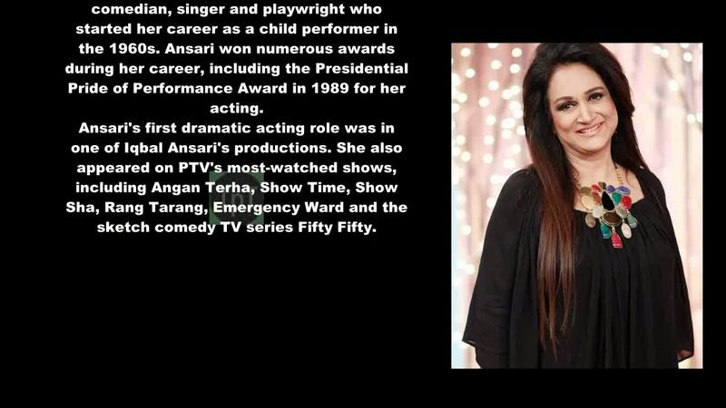 Bushra Ansari Biography With Detail TPT YouTube